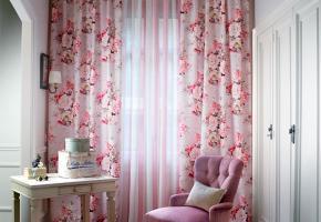 Фото - Ткани для штор Alhambra - 287174>